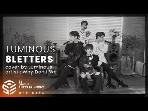 LUMINOUS - 8Letters