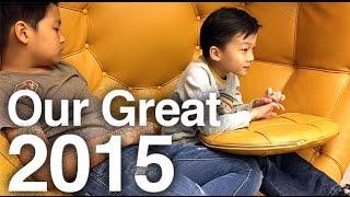 Our Great 2015 - รวมภาพความสุขสนุกๆของน้องซันน้องเซน  :)