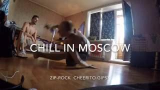 Jeden dzień w Moskwie: Czyli jak trenuje: CHEERITO, ZIPROCK GIPSY