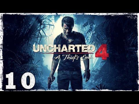 Смотреть прохождение игры [PS4] Uncharted 4. #10: В пещере.