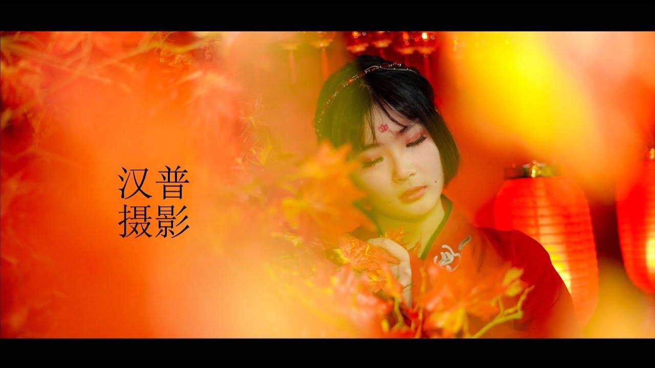 한푸 개인촬영 | 윗츠 스튜디오 입성y(^ヮ^)y | 푸른하늘 | あおいHANUEL]