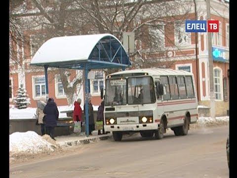 За несоблюдение автобусного расписания елецких перевозчиков будут наказывать