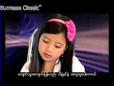 Burmeseclassic movies