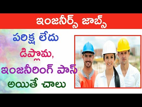 Latest Central Government Jobs   Latest Govt Jobs in India  Technical Engineering Qualification Jobs