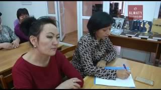 В 40 библиотеках Алматы организуют выставки для разъяснения обращения президента
