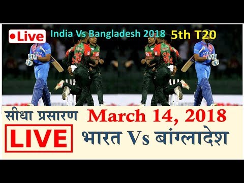 Live Cricket Match India vs Bangladesh 2018 live 5th T20 Today Cricket Live Score match news updates