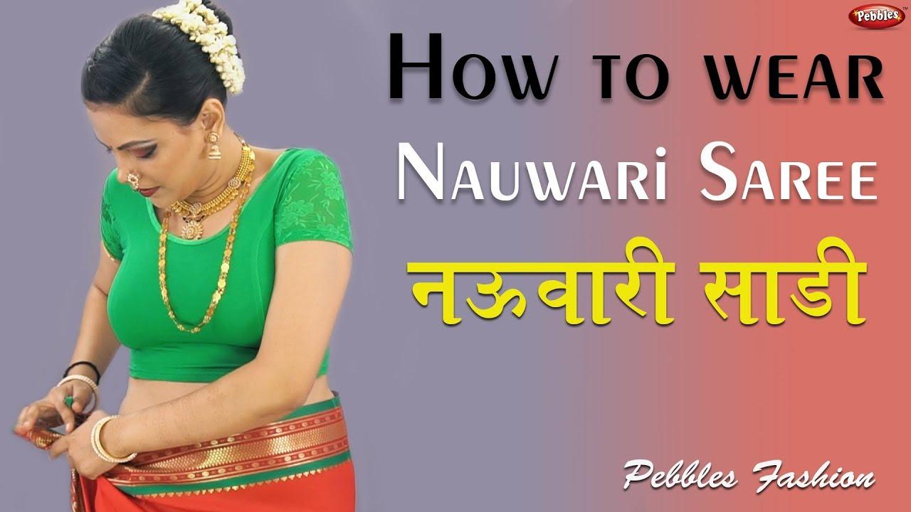 2019 year style- How to brahmin wear nauvari saree