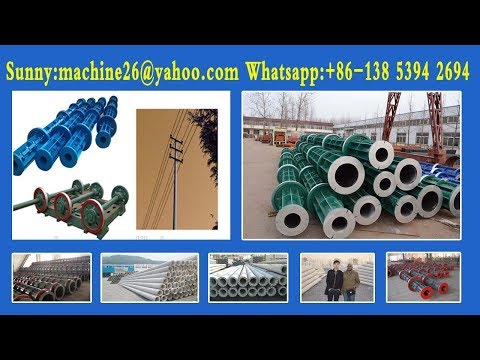 concrete spun pole machinery/Prestressed Concrete Pole Production Process