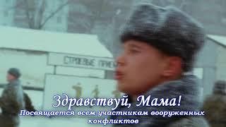 Чечня война ,,грустное видео,,