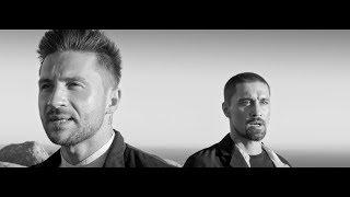 Дима Билан и Сергей Лазарев - Прости меня (Премьера, 2017)