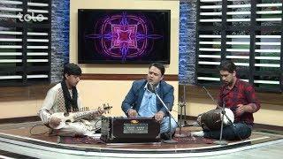 بامدادخوش - موسیقی - آهنگهای شاد محلی را توسط جاوید کاریزی در این بخش تماشا کنید