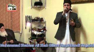 Video Ishq Diyan Aaga Nahin by Muhammad Afzal Naqshbandi download MP3, 3GP, MP4, WEBM, AVI, FLV Oktober 2018