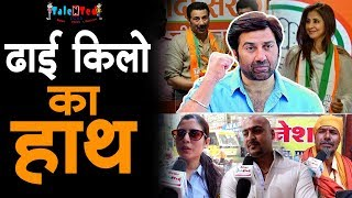 Politics में उतरे Bollywood Celebrity | LokSabha Election 2019 | Talented India Bol Public Bol