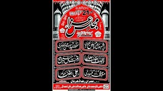 Live Majlis 21 Muharam 2019 Ahmdaal Khaur