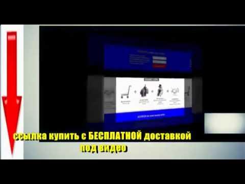 8 апр 2014. Http://www. Cosmogon. Ru/ купить самогонный аппарат в москве и других регионах, вы можете здесь. Подписывайтесь на наш канал и.