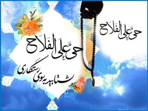 اذان با صدای دریا اذان موذن زاده، یا علی، شهر رمضان، نور Part2 azan moaze ...