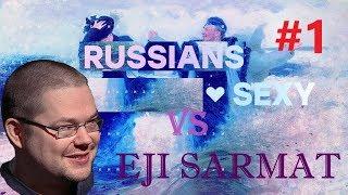 Ежи Сармат отвечает на вопросы Сексуальных Русских. Часть 1 (09.11.2018)
