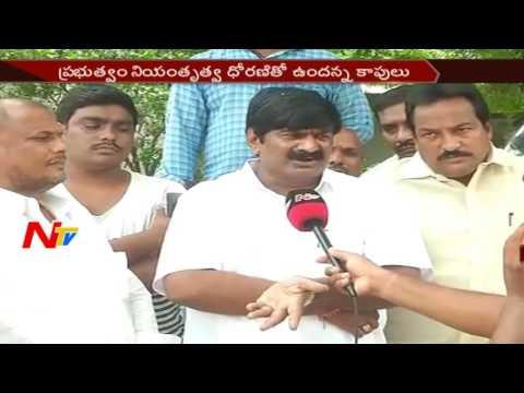 Mudragada Padmanabham to Hold Padayatra from Kirlampudi on 26th || NTV