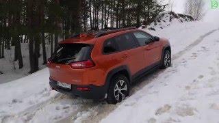 Jeep Cherokee Trailhawk  - работа полного привода