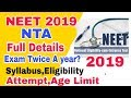 All About JEE Main & NEET 2019 by NV Sir
