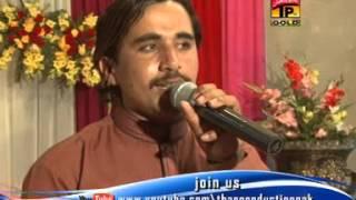 Bismillah Karan Nazran Mila - Dilawar Hussain Shaikh - Album 1 - Dhol Te Ghummar Song