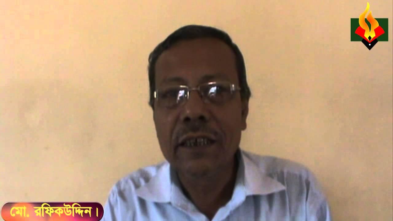 Interview of Md Rafique Uddin. Fatikchari, CTG. War ...