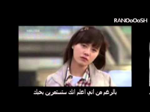 boys before flower something happen to my heart (arabic sub)