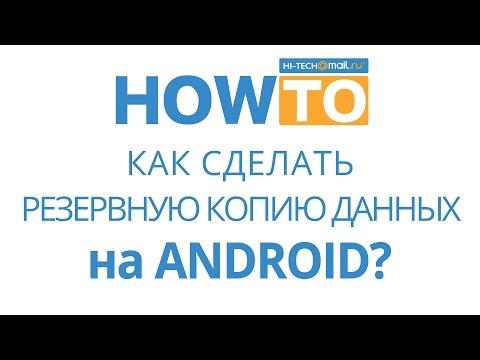 Проблемы телефонов на Андроиде и их решение, проблемы OS