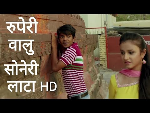 Ruperi Valu Sonery Lata ||Collage Love Story । Full HD Video।।