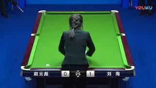 Gambar cover Zhao Yunbiao VS Liu Hai - China Qualifier - 2018 World Chinese 8 Ball Masters Grand Final