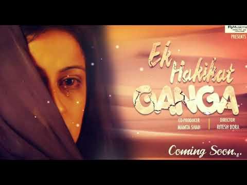 #EKHAKIKATGANGA #MAMTASHAH #RITESHBORA POSTER EK HAKIKAT GANGA COMING SOON