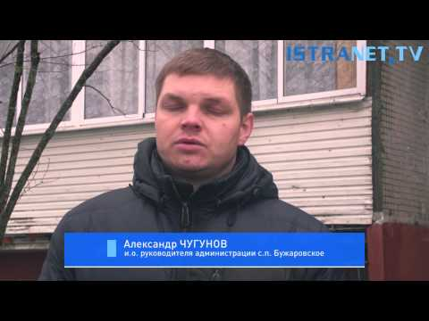 Видео Ремонт крыши многоквартирного дома