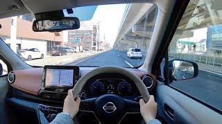 【Test Drive】 2019 New Nissan DAYZ Bolero 660cc 4WD - POV City Drive