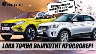 АвтоВАЗ начал выпуск двигателя 1.8. (видео) || Сайт о Шевроле Ниве 2-го поколения