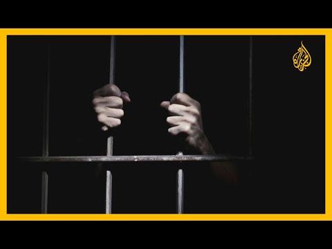في ذكرى الثورة.. العفو الدولية تعتزم نشر أسماء الناشطين الحقوقيين المعتقليين بمصر  - نشر قبل 24 ساعة