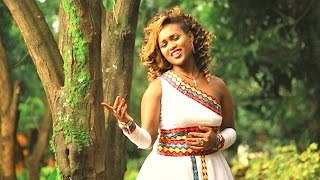 Banchiamlak Getnet - Zare New ዛሬ ነው (Amharic)