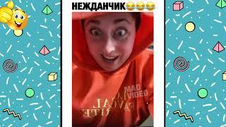 ПРИКОЛЫ 13 подборка смешных видео нарезок с инстаграм самое смешное видео интернета funny moment