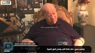 مصر العربية |  إبراهيم يسري: حفتر صناعة الغرب وبعض الدول العربية
