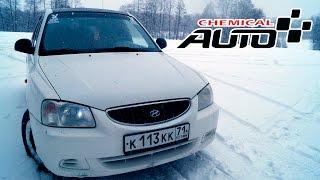 Hyundai Accent самый полный обзор, испытания снегом. смотреть
