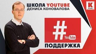 видео Связаться с менеджером / Контакты / Для агентств / Туртранс-Вояж