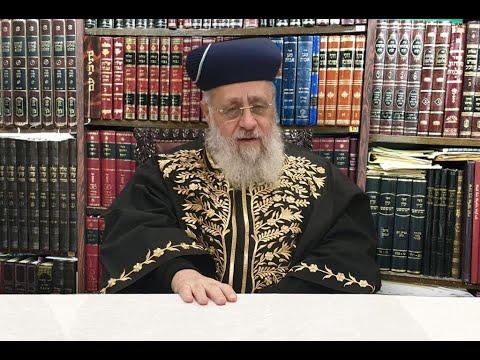 """מרן הראש""""ל רבי יצחק יוסף: על איזה בגד מברכים ברכת שהחיינו?"""