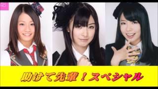 2014.4.3 AKB48のオールナイトニッポンでの1シーン。 リスナーと現役女...