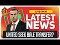 Man Utd Move for Gareth Bale? Martial Agenda Must Stop! Man Utd News Now