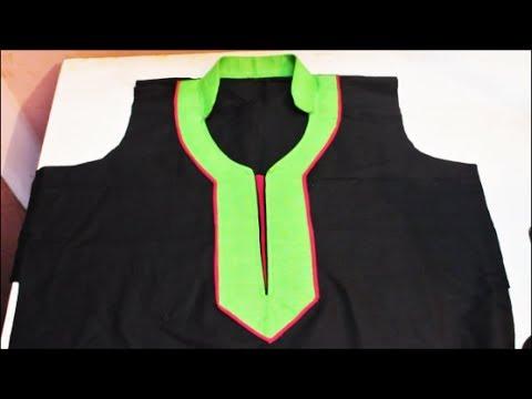 Half Collar Neck Cutting & Stitching | Tamil