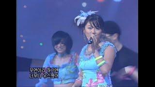 베이비복스 (Baby V.O.X) - 우연 (2002년)