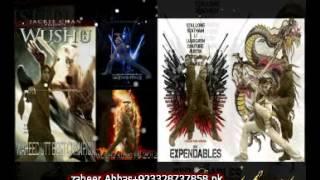 soniye billori full song[2012] ZAHEER ABBAS +923328737858 pk