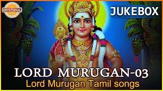 Lord Murugan Tamil Devotional Songs | Subramanya Swamy Tamil Songs Jukebox - 3 | Devotional TV