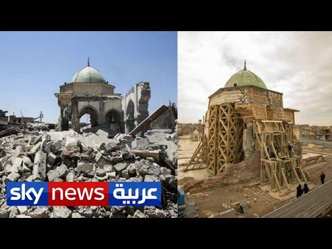 بعد 3 أعوام على تدميره.. الإمارات تدعم ترميم الجامع النوري ومواقع أثرية أخرى في الموصل  - 16:59-2020 / 6 / 26