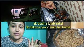 Vlog:ek dushre ki sakal dekhe Bina ho Gaye ek dushre se door, Etna aditude kisme as Gaya।