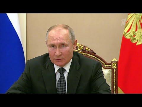 Ситуацию вокруг Нагорного Карабаха президент обсудил с постоянными членами Совета Безопасности.